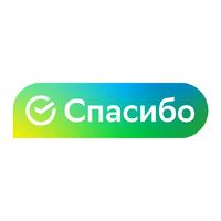 Логотип компании «СберСпасибо»
