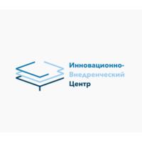 Логотип компании «ИВЦ»