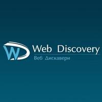 Логотип компании «WebDiscovery»