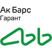 "Логотип компании «ООО ""АК БАРС ГАРАНТ""»"