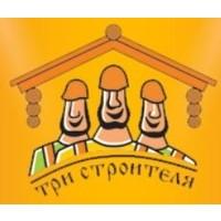 Логотип компании «Три строителя - строительство загородных»