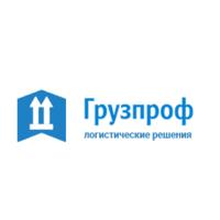 Логотип компании «Грузпроф - логистические решения»