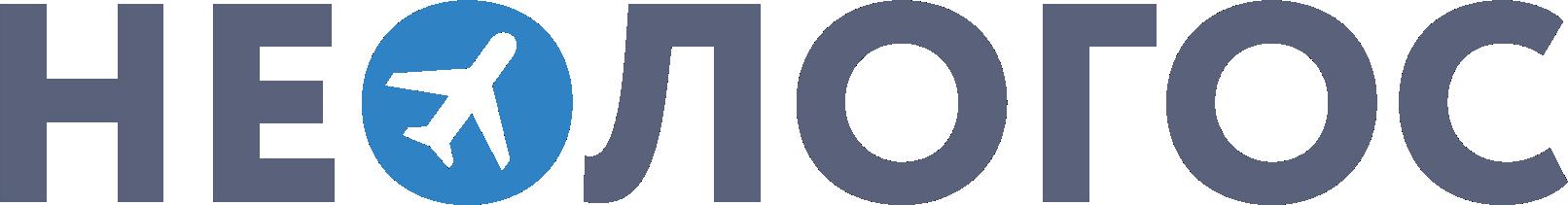 Логотип компании «Неологос»