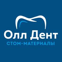 Логотип компании «ОллДент»
