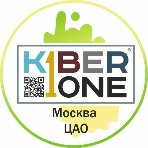 Логотип компании «KiberOne»