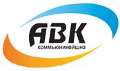 Логотип компании «АВК-Коммьюникейшнз»