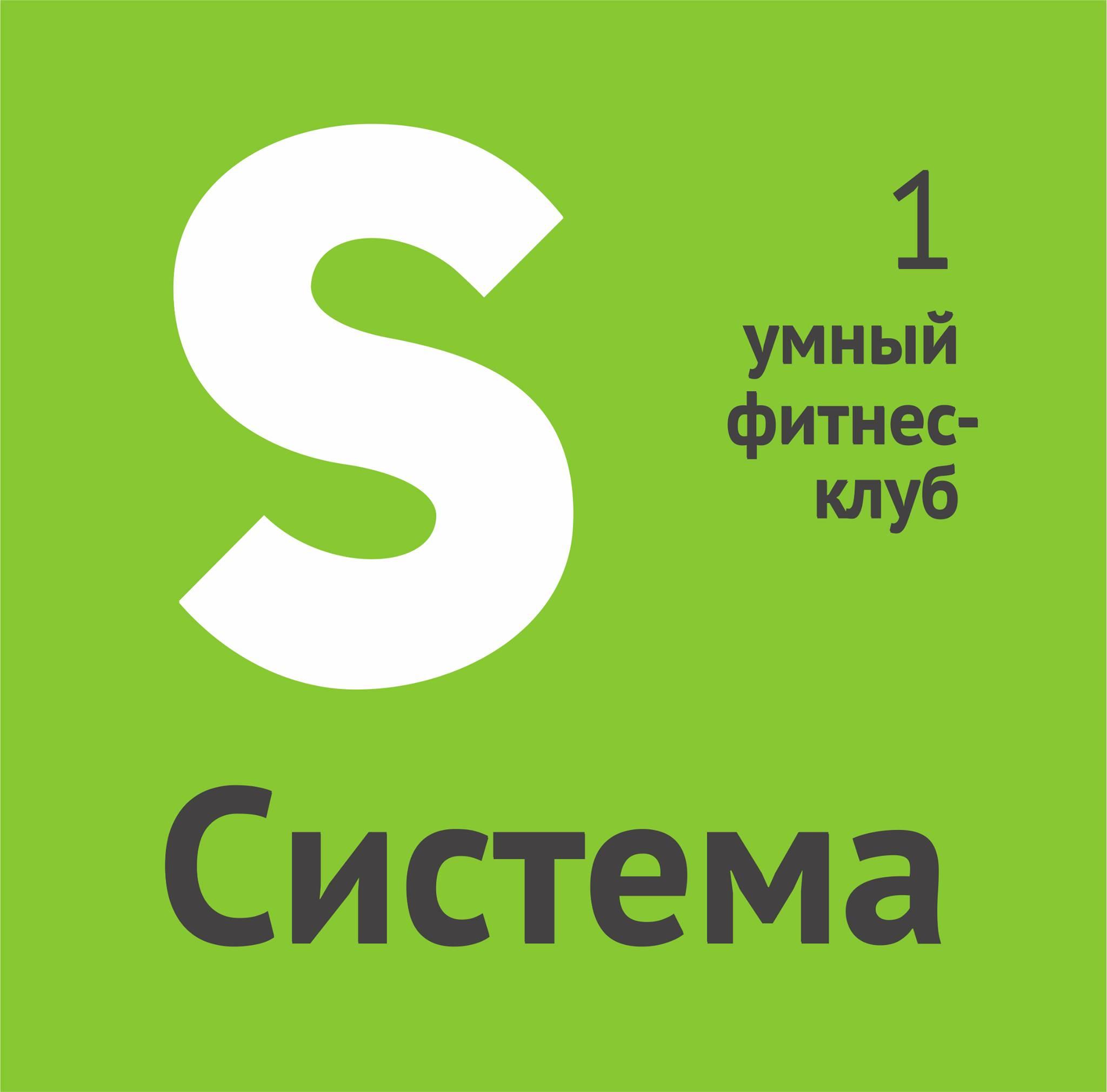 Логотип компании «Sistema»