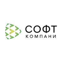 Логотип компании «Софт Компани»
