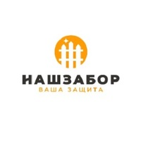 Логотип компании «Наш забор»
