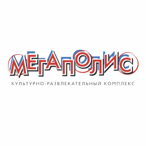 Логотип компании «Мегаполис»