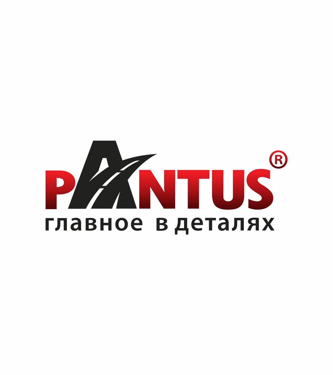 Логотип компании «Пантус»