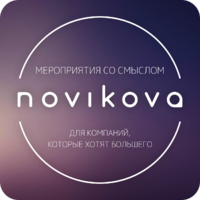 """Компания """"Novikova_agency"""""""