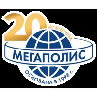 Логотип компании «ГК Мегаполис»
