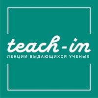 Логотип компании «Лекторий TEACH-IN»