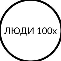 Логотип компании «PROTALENT Lab»