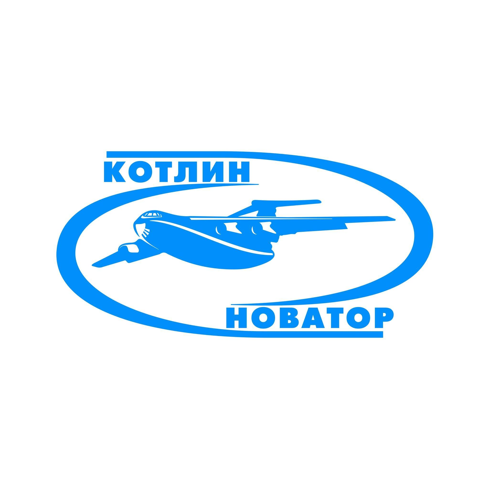 Логотип компании «Котлин-Новатор»