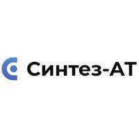Логотип компании «Синтез-АТ»