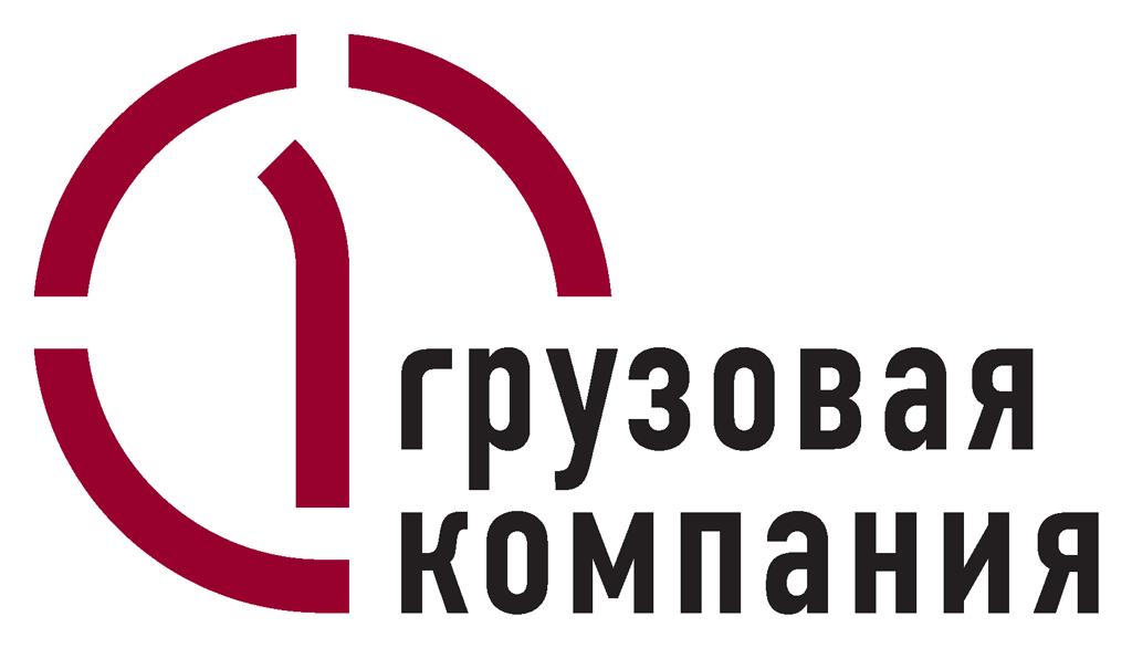 Логотип компании «Первая Грузовая Компания»