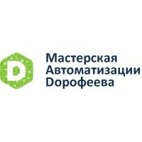 Логотип компании «Мастерская Автоматизации Дорофеева»