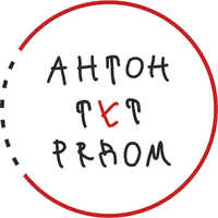 Логотип компании «БФ «Антон тут рядом»»