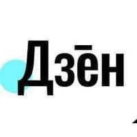 Логотип компании «DZEN»
