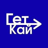 Логотип компании «Геткай»