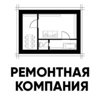 Логотип компании «Ремонтная Компания»