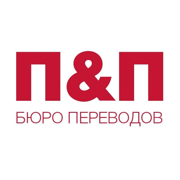 Логотип компании «Перевод и Право»