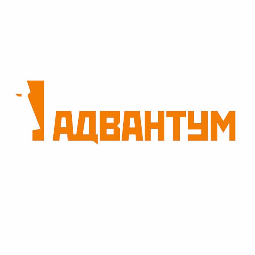 Логотип компании «Адвантум»