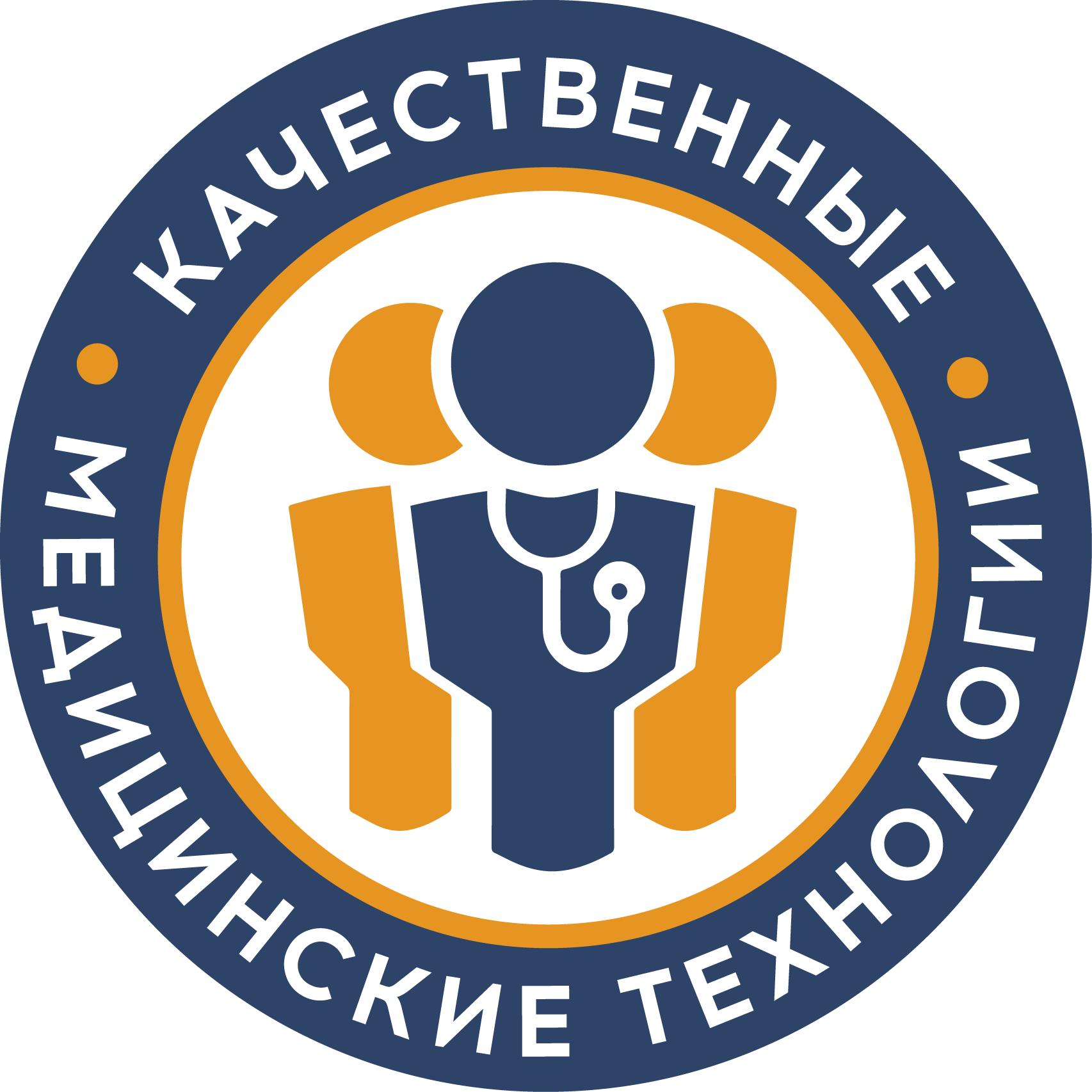 Логотип компании «Ассоциации «Качественные медицинские технологии»»