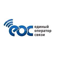 Логотип компании «EOC - Единый оператор связи»