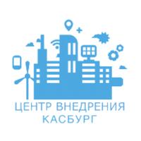 Логотип компании «Касбург»