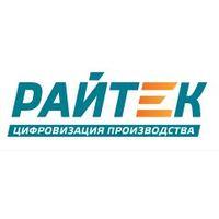 Логотип компании «Райтек»