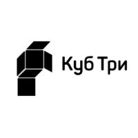 Логотип компании «Куб три»