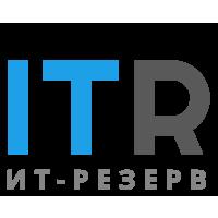 Логотип компании «ИТ-резерв»