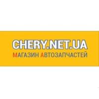 Логотип компании «Интернет-магазин запчастей Чери Нет»