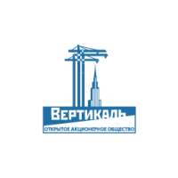 Логотип компании «Вертикаль»
