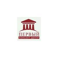 Логотип компании «1-Й КОНСАЛТ ЦЕНТР»