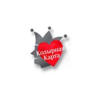 Логотип компании «Козырная Карта»