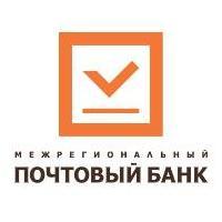 Логотип компании «КБ МЕЖРЕГИОНАЛЬНЫЙ ПОЧТОВЫЙ БАНК»