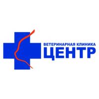 """Логотип компании «Ветеринарная клиника """"Центр""""»"""