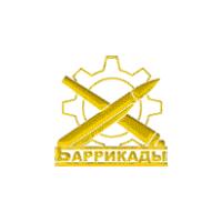 Логотип компании «ПО Баррикады»