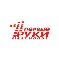 Логотип компании «ПЕРВЫЕ РУКИ»