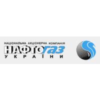 Логотип компании «Нефтегаз Украины»