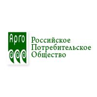Логотип компании «Потребительское общество АРГО»