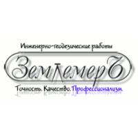 Логотип компании «ЗемлемерЪ»