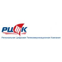 Логотип компании «Региональная Цифровая Телекоммуникационная Компания (РЦТК)»