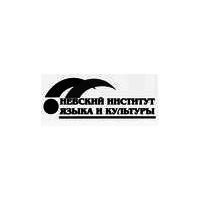Логотип компании «Невский институт языка и культуры (НИЯК)»