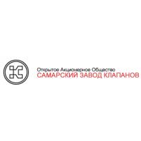 Логотип компании «Самарский завод клапанов»