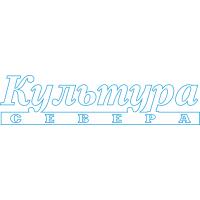 Логотип компании «Редакция журнала Культура Севера»